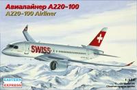 Airbus A220-100 (ex Bombardier CS-100) Swiss / Delta