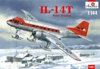 Самолет Ил-14Т Полярная авиация