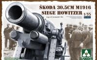 Немецкая осадная гаубица Skoda 30.5cm M1916