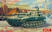 САУ 2С1 Гвоздика