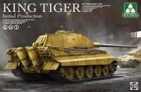 Немецкий тяжелый танк King Tiger начальная версия