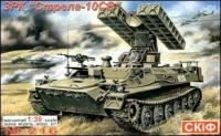 ЗРК 9К35 Стрела-10СВ