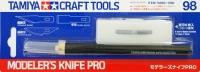 Modeler's Knife Pro