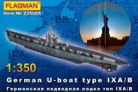 Германская подлодка типа IX A/B