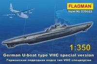 Германская подлодка типа VII C спец.версии