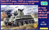 Советский танк БТ-7 с зенитной установкой П-40