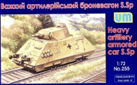 Немекий артиллерийский броневагон S.Sp