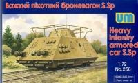 Немецкий тяжелый броневагон пехоты S.Sp