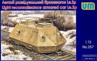Немецкий легкий разведывательный броневагон Le.Sp