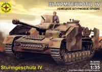 Танк Штурмгешютц IV