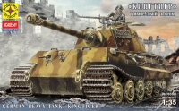 """Тяжелый танк """"Кингтигр"""" с двумя фигурами и металлическими деталями"""