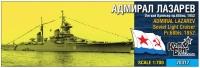 Admiral Lazarev light cruiser Pr.68bis, 1952