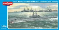 Советская подводная лодка класса Правда позднего выпуска