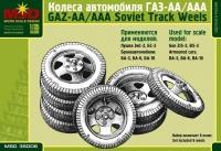 Колеса для грузовиков типа АА/ААА
