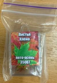ФТД Листья клёна
