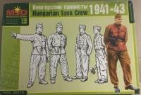 Венгерские танкисты 1943-1945 годы (для Pz.38t)