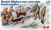 Советские саперы, советско-афганская война (1979-1988 гг.)