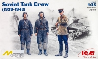 Советский танковый экипаж (1939-1942 гг.)