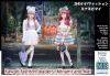 Минами и Маи - модели Kawaii