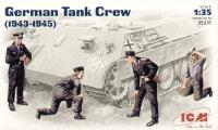 Немецкий танковый экипаж (1943-1945 гг.)