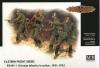 Восточный фронт №1. Немецкая пехота, 1941-42 гг.