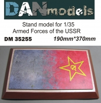 Подставка для модели (тема ВС СССР - БТТ - подложка фото бетонка + флаг СА)