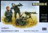 Немецкие пулеметчики, Восточный фронт, 1944 г.