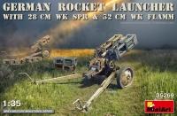 Немецкая буксируемая пусковая установка для ракет калибром 28 и 32 см
