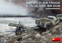 Советский 2 т. грузовик с пушкой УСВ-БР 76-мм