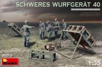 Стационарная пусковая установка Wurfgerat 40