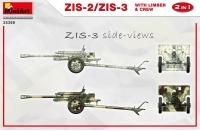 Советская пушка 57/76 мм с передком и расчетом (2 в 1)