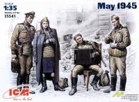 Май 1945 г.