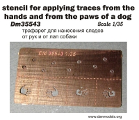 Трафарет для нанесения следов от рук и лап собаки