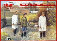 Советский медицинский персонал WWII