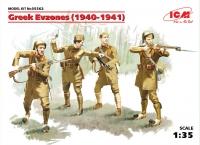 Греческие эвзоны (1940-1941 гг.) (4 фигуры)