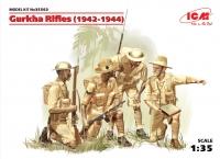 Гуркхские стрелки (1944 г.) (4 фигуры)