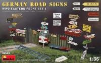 Немецкие дорожные знаки WWII (Восточный фронт. Ч.1)
