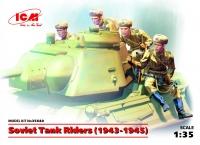 Советский танковый десант (1943-1945 гг.)