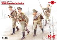 Пехота Российской императорской армии WWI (4 фигуры)