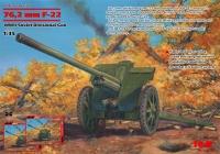 Советская дивизионная пушка WWII 76,2мм Ф-22