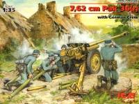 Немецкая пушка WWII с расчетом 7,62 cm Pak 36