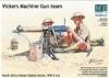 Пулемет Виккерс с расчетом
