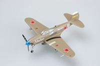 Самолёт P-39 N-0 Russia AF