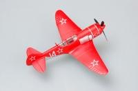 "Самолёт La-7 ""Red14"""