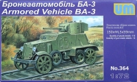 Советский бронеавтомобиль БА-3 (ж/д версия)