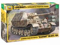 """Немецкий истребитель танков """"Элефант"""""""
