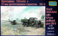 Советский трехосный грузовик типа ААА с 57-мм пушкой ЗИС-2