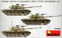 Израильский танк Tiran 4 Sharir с интерьером