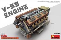 Двигатель V-55