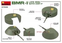 Советская инженерная машина БМР-1 поздняя версия с КМТ-7